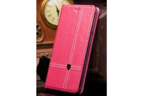 Фирменный чехол-книжка из натуральной кожи с прошивкой и подставкой для Acer Liquid Z630 / Z630 Duo / Z630s розовый