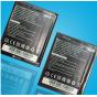 Фирменная аккумуляторная батарея  3200mah на телефон Acer Liquid Z630 / Z630 Duo / Z630s + гарантия..
