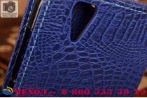 Фирменный чехол-книжка с подставкой для Acer Liquid Z630 / Z630S лаковая кожа крокодила фиолетовый