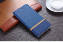 Фирменный чехол-книжка для для Acer Liquid Z630 / Z630S синий с золотой полосой водоотталкивающий