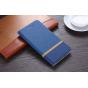 Фирменный чехол-книжка для для Acer Liquid Z630 / Z630S синий с золотой полосой водоотталкивающий..