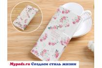 """Фирменный уникальный необычный чехол-книжка для Acer Liquid Z630 """"тематика цветок Цветы"""""""