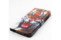 """Фирменный уникальный необычный чехол-подставка с визитницей кармашком на Acer Liquid Z630  """"тематика Тигр"""""""