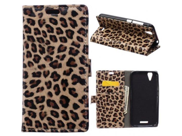 Чехол-защитный кожух для Acer Liquid Z630  леопардовый коричневый..