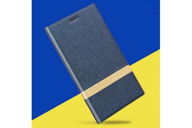 Фирменный чехол-книжка для Acer Liquid Zest/ Liquid Zest 4G синий с золотой полосой водоотталкивающий