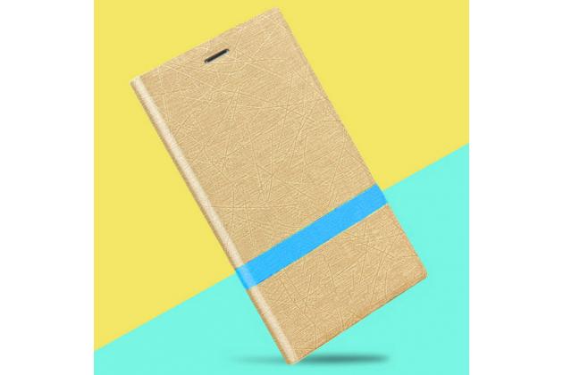 Фирменный чехол-книжка для Acer Liquid Zest/ Liquid Zest 4G золотой с синей  полосой водоотталкивающий