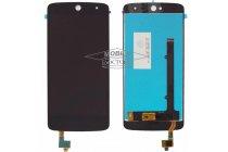 Фирменный LCD-ЖК-сенсорный дисплей-экран-стекло с тачскрином на телефон Acer Liquid Zest/ Liquid Zest 4G черный + гарантия