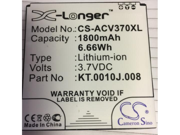 Фирменная аккумуляторная батарея 1800mAh на телефон Acer Liquid E2 Duo V370 + гарантия..