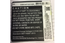 Фирменная аккумуляторная батарея 1800mAh на телефон Acer Liquid E2 Duo V370 + гарантия
