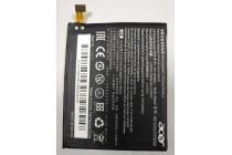 Фирменная аккумуляторная батарея BAT-F10 2500mAh на телефон Acer Liquid E600  + инструменты для вскрытия + гарантия