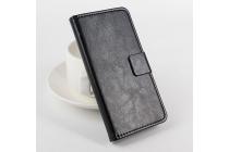 Фирменный чехол-книжка из качественной импортной кожи с мульти-подставкой застёжкой и визитницей для Асер Ликвид Е600 черный