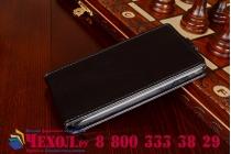 """Фирменный оригинальный вертикальный откидной чехол-флип для Acer Liquid E600 черный из качественной импортной кожи """"Prestige"""" Италия"""
