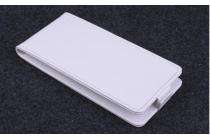 Фирменный оригинальный вертикальный откидной чехол-флип для Acer Liquid E700 белый кожаный