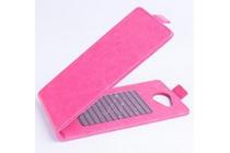 Фирменный оригинальный вертикальный откидной чехол-флип для Acer Liquid Jade S55  розовый кожаный