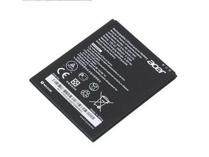 Фирменная аккумуляторная батарея HD-376175PV 2400mAh на телефон Acer Liquid S1 Duo S510 + гарантия..