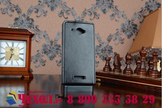 """Фирменный оригинальный вертикальный откидной чехол-флип для Acer Liquid S1 Duo S510 черный из качественной импортной кожи """"Prestige"""" Италия"""