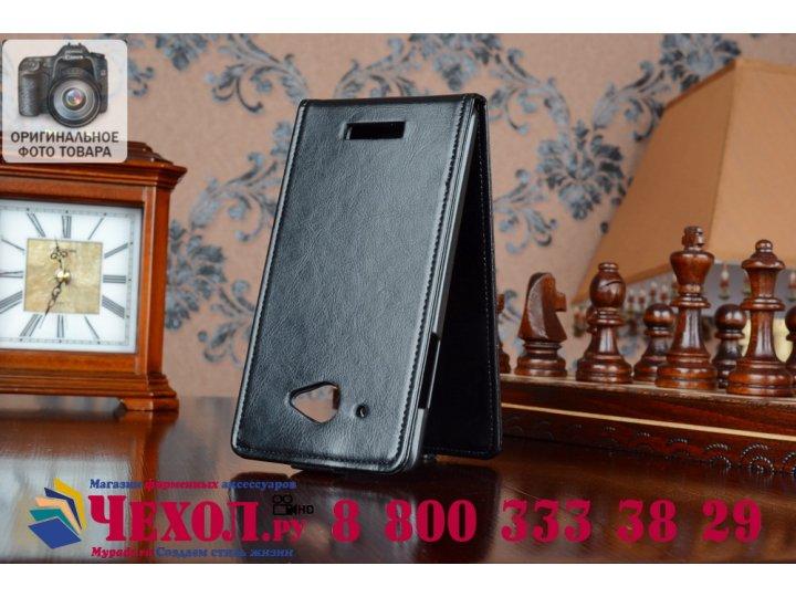 Фирменный оригинальный вертикальный откидной чехол-флип для Acer Liquid S1 Duo S510 черный из качественной имп..