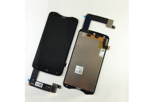 Фирменный LCD-ЖК-сенсорный дисплей-экран-стекло с тачскрином на телефон Acer Liquid S2 Duo S520 черный + гарантия