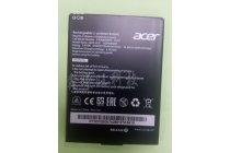 Фирменная аккумуляторная батарея BAT-H10 2400mAh на телефон Acer Liquid X1 + гарантия
