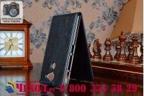 """Фирменный оригинальный вертикальный откидной чехол-флип для Acer Liquid X1 черный из качественной импортной кожи """"Prestige"""" Италия"""