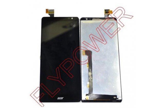 Фирменный LCD-ЖК-сенсорный дисплей-экран-стекло с тачскрином на телефон Acer Liquid X1 черный + гарантия