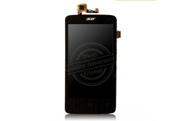 Фирменный LCD-ЖК-сенсорный дисплей-экран-стекло с тачскрином на телефон Acer Liquid Z200 Z7 черный + гарантия