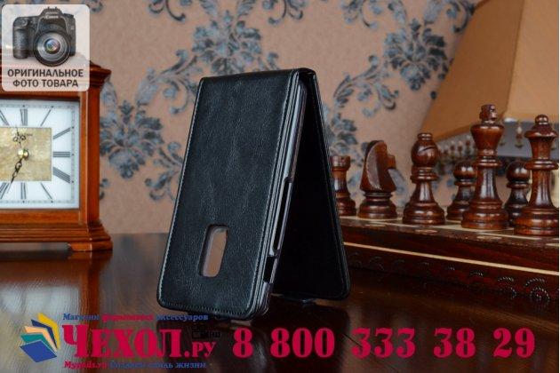 """Фирменный оригинальный вертикальный откидной чехол-флип для Acer Liquid Z200 Z7 черный из качественной импортной кожи """"Prestige"""" Италия"""