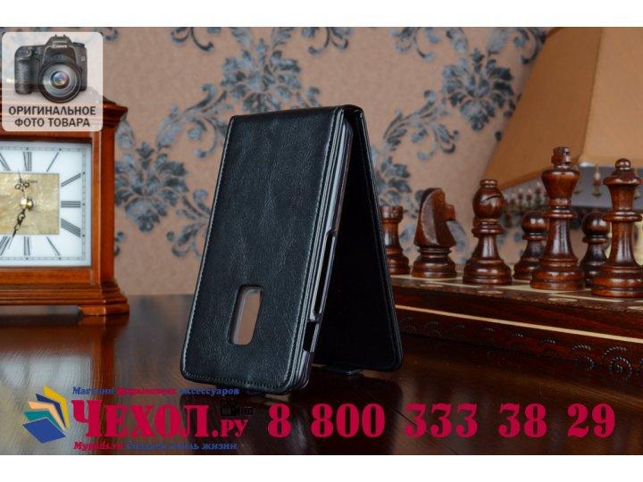 Фирменный оригинальный вертикальный откидной чехол-флип для Acer Liquid Z200 Z7 черный из качественной импортн..
