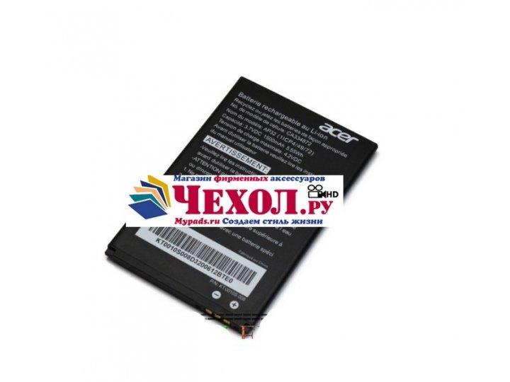 Фирменная аккумуляторная батарея 1500mAh на телефон Acer Liquid Z3 / Z3 Duo Z310+ гарантия..