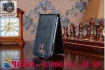 Фирменный оригинальный вертикальный откидной чехол-флип для Acer Liquid Z4 Z160 черный кожаный