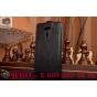Фирменный оригинальный вертикальный откидной чехол-флип для Acer Liquid Z410 черный кожаный
