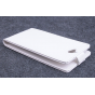 Фирменный оригинальный вертикальный откидной чехол-флип для Acer Liquid Z410 Duo белый кожаный..