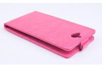 Фирменный оригинальный вертикальный откидной чехол-флип для Acer Liquid Z410 Duo розовый кожаный
