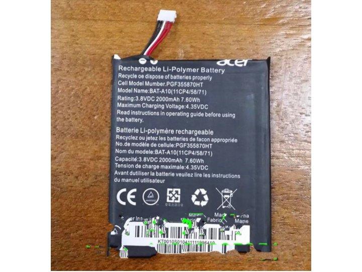 Фирменная аккумуляторная батарея 2000mAh на телефон Acer Liquid Z5 Duo Z150  + инструменты для вскрытия + гара..