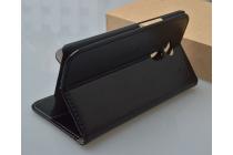 Фирменный чехол-книжка из качественной импортной кожи с мульти-подставкой застёжкой и визитницей для Асер Ликвид З5 Дуо З150 черный