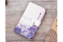 """Фирменный уникальный необычный чехол-подставка с визитницей кармашком для Acer Liquid Z5 Duo Z150 """"тематика Франция"""""""