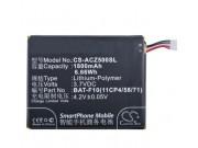 Фирменная аккумуляторная батарея CS-ACZ500SL 1800mAh на телефон Acer Liquid Z500 Dual SIm  + инструменты для в..