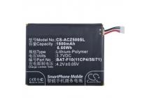Фирменная аккумуляторная батарея 1800mAh на телефон Acer Liquid Z500 Dual SIm  + инструменты для вскрытия + гарантия