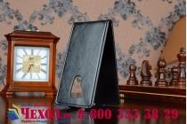 """Фирменный оригинальный вертикальный откидной чехол-флип для Acer Liquid Z500 Dual SIM качественной импортной кожи """"Prestige"""" Италия"""