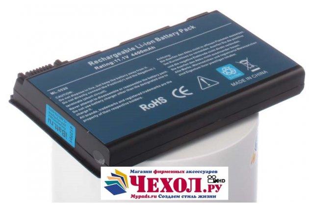 Фирменная аккумуляторная батарея iB-A133 4400mAh на ноутбук Acer Extensa 5220/ 5620/ 5630/ 5210/ 5620G/ 5630G/ 7620G/ 5620Z/ TravelMate 5320/ Extensa 52 + гарантия