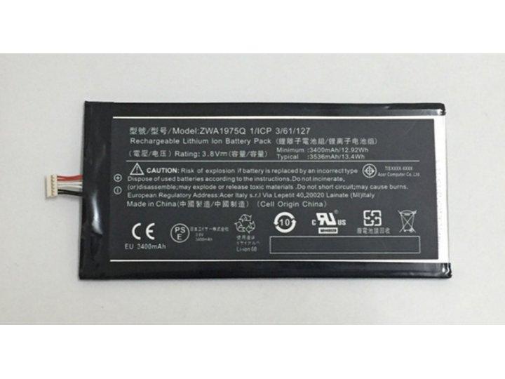 Фирменная аккумуляторная батарея  3400 mah ZAW1975Q на планшет Acer Iconia Tab 7 A1-713/A1-713HD (NT.L49EE.003..