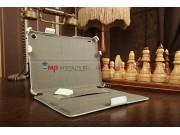 Чехол для Acer Iconia Tab A1-810/811 белый натуральная кожа