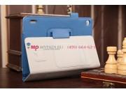 Фирменный чехол-книжка для Acer Iconia Tab A1-810/A1-811 синий натуральная кожа