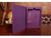 Фирменный чехол для Acer Iconia Tab A1-811 фиолетовый кожаный..