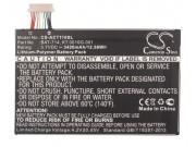 Фирменная аккумуляторная батарея 3420mAh BAT-714 на планшет  Acer Iconia Tab A110/A111 + инструменты для вскры..