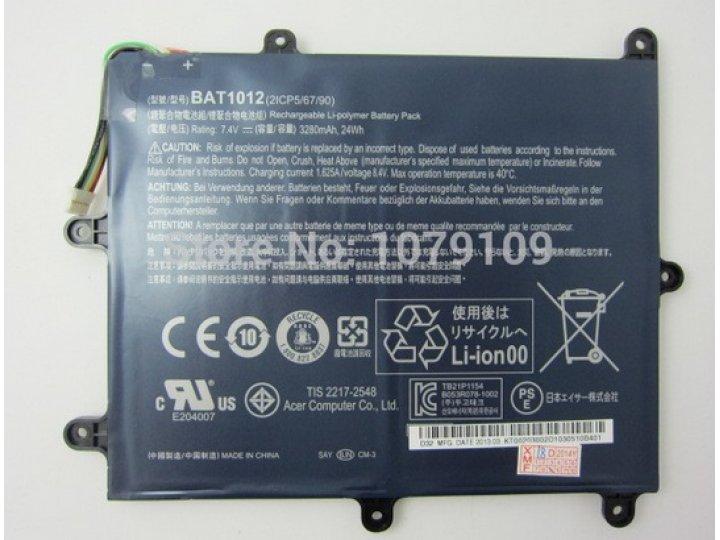 Фирменная аккумуляторная батарея 3280mAh BAT1012 2ICP5/67/90 на планшет  Acer Iconia Tab A200/A201/A210/A211 +..