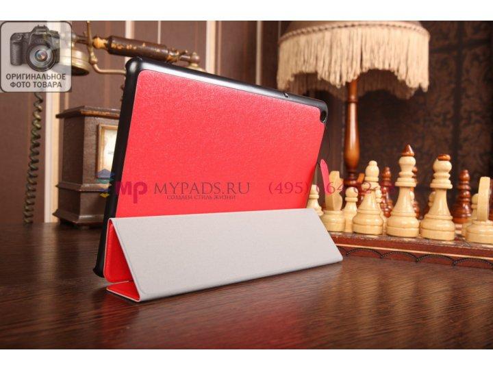 Фирменный умный чехол самый тонкий в мире для Acer Iconia Tab A3-A10/A3-A11