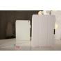 Фирменный умный чехол-книжка самый тонкий в мире для Acer Iconia Tab A3-A10/A3-A11