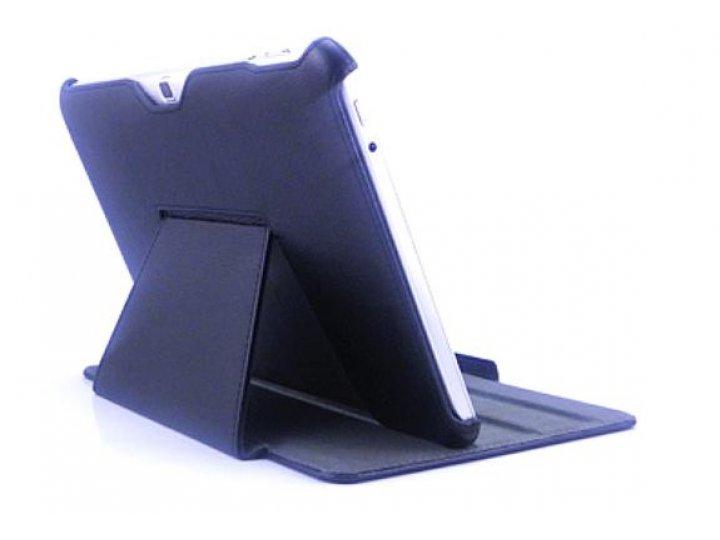 Чехол для Acer Iconia Tab A510/A511 БЕЛЫЙ кожаный янтарный..