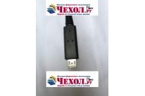 Фирменное зарядное устройство от сети для Acer Iconia Tab A700/A701 + гарантия